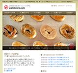 国産小麦&自家製天然酵母ベーグル専門店 pandocoro